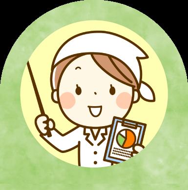 管理栄養士・栄養士 [ 正社員 ]
