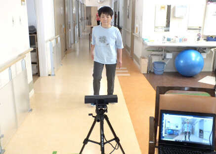 歩行診断システム1